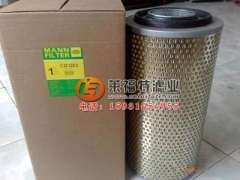 C20325 / 2 MANN air filter prices and quotes