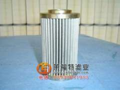 Power IX-63 * 100 wet ball high and low pressure lubrication oil station filters, filter plant