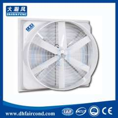 DHF DHF-1460 Glass Fiber Reinforced Plastic Horn Exhaust Fan\Blower