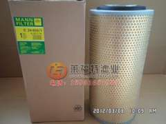 C24650 / 1 MANN air filter prices and quotes