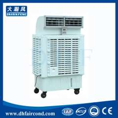 DHF KT-80YW portable air cooler\ evaporative cooler\ swamp cooler\ air conditioner
