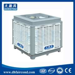 DHF KT-23AS evaporative cooler\ swamp cooler\ portable air cooler\ air conditioner