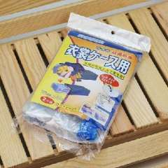 Brand clothes box with too much power vacuum compression bags