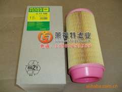 C11100 German MANN air filter prices and quotes