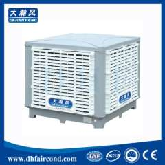 DHF KT-23DS evaporative cooler\ swamp cooler\ portable air cooler\ air conditioner