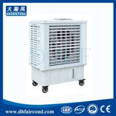 DHF KT-70YA portable air cooler\ evaporative cooler\ swamp cooler\ air conditioner