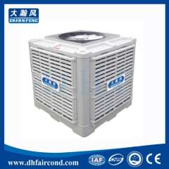 DHF KT-30AS evaporative cooler\ swamp cooler\ portable air cooler\ air conditioner