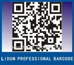 a4 paper barcode sticker, waterproof label for food