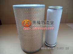 C301537 German MANN air filter factory price quote