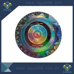 Laser 3D hologram anti-counterfeiting printing sticker