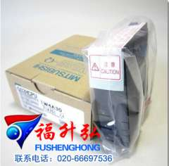 Mitsubishi Q02HCPU Japan imported PLC programmable controller agent in Guangzhou