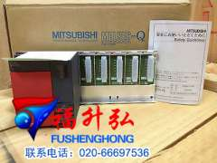 Japan Mitsubishi PLC programmable logic controller Q00UJCPU ten thousand imported Guangzhou agent stock