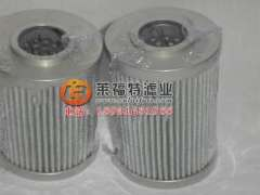 PI24040RNSMX16 Mahler hydraulic oil filter, MAHLE Filter
