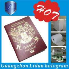 Guangzhou security company made: security certificates | Certificate | student card | Certificates | Creative Certificate