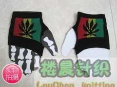 Red yellow and green banner cannabis leaf pattern care palm