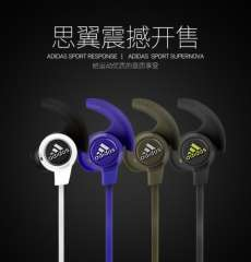 MONSTER adidas performance-ear sports headphones