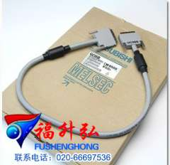 Mitsubishi PLC programmable logic controller QC05B 0.45 m extension cable works for Guangzhou wholesale one million stock