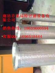 LY38 / 25 steel plants three parallel filter strainer