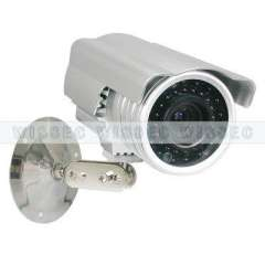 Security CCTV 600 TVL D\N Outdoor Weather Proof Camera 36 PCS LEDs