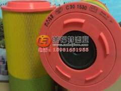 C301530 German MANN air filter factory price quote