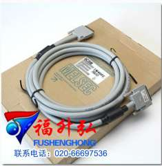 QC100B Mitsubishi PLC programmable logic controller extension cable 10 meters special Guangzhou wholesale one million library project