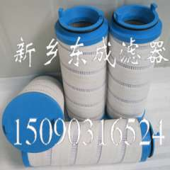 Large supply of Pall filter UE319AZ08H