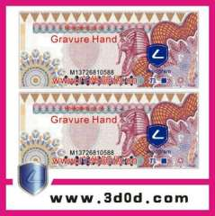 Supply all kinds of To mark notes