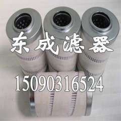 Supply Pall hydraulic oil filter HC6200FKT4H, HC6200FKN4H