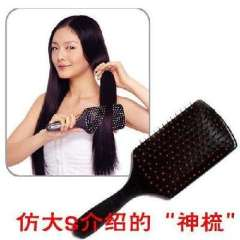 Big S recommend flat balloon wide tooth comb / health comb