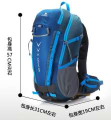 CAMEL 40L large capacity outdoor travel mountaineering backpack