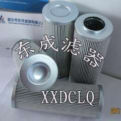 Pall filter hydraulic oil filter HC7400FKN4H