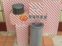 Wenzhou Liming oil filter JX-25 * 180