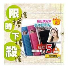 The second generation BLISTER CARD trace bangs convenience magic stick