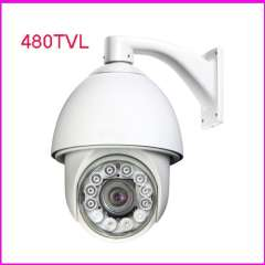 480TVL CCTV 27X Zoom IR Day&Night PTZ Camera SONY EFFIO CCD Built in Heater Fan 100M IR Distance With RS-485