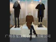 Model props / costumes / clothing model hanger / Mannequins / highlight white female model Guangzhou clothing