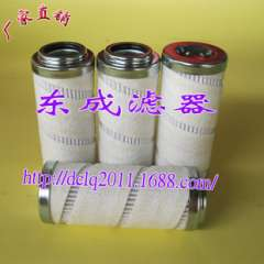 HC9020FKP8H Pall filter hydraulic oil filter hydraulic system filters