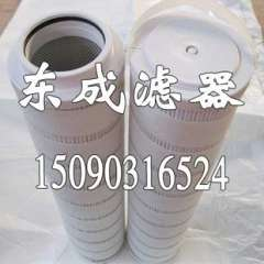 Pall filter hydraulic oil filter HC8900FKP16H