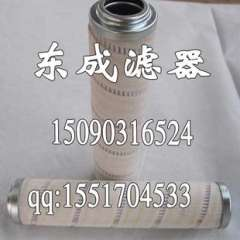 Pall filter hydraulic oil filter HC9021FKP8H | import substitution filters