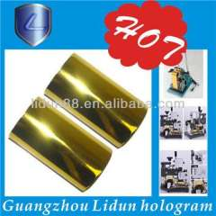 Supply hologram transfer film, rainbow hologram film, silver BOPP thermal lamination film