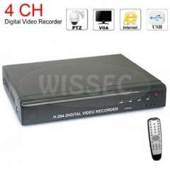 Small 4CH H.264 Security CCTV Network Digital Video Recorder Standalone DVR