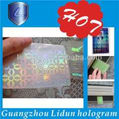 Promotional holographic business cards, plastic business cards, business card