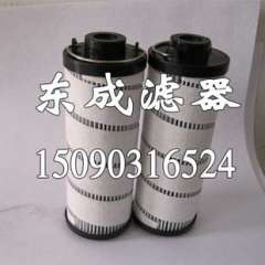 HC2226FKS6H50 pall filters Pall filter hydraulic oil filter