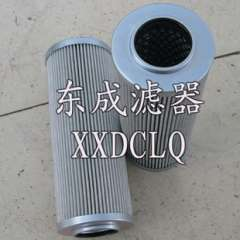 Xinxiang manufacturers supply folded filter Pall filter HC8800FKP8H
