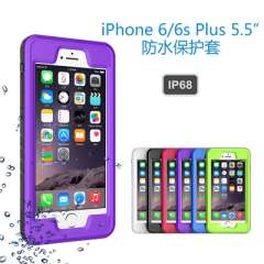 Factory wholesale iPhone6 ​​/ 6S Plus5.5 inch waterproof protective shell protective shell protective shell three anti-purple