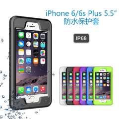 IPhone iPhone6 ​​/ 6S Plus5.5 inch waterproof cover waterproof protective sleeve protective sleeve protective sleeve three anti-