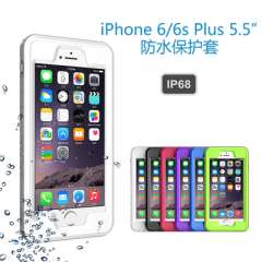 IPhone iPhone6 ​​/ 6S Plus5.5 inch waterproof protective sleeve protective sleeve protective sleeve three anti-white