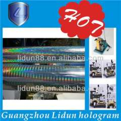 Promotional transparent holographic lamination film