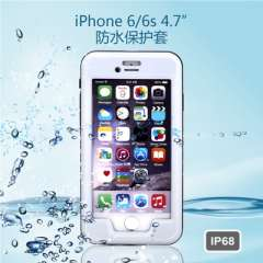 Manufacturers Spot sales of Apple waterproof protective shell iPhone6 ​​/ 6S protective sleeve protective shell TPU three anti-white