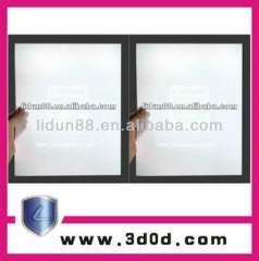 Anti-counterfeiting Security embossing watermark paper