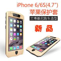 IPhone iPhone6 ​​/ 6S protective shell Lamborghini sports car styling aluminum protective shell protective shell